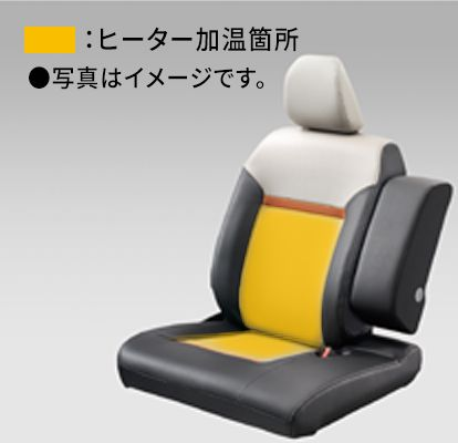 新型ブーン運転席シートヒーター