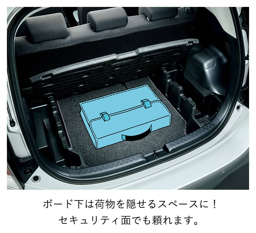 """新型アクア特別仕様車S""""Business Package"""""""