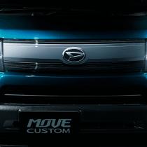 2019年12月 新型ムーヴ フルモデルチェンジ!エンジン・装備・価格は?