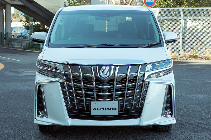 all new alphard 2018 facelift camry 2.5 l a/t hybrid 2015 toyota and vellfire page 17 japanese talk 05 o jpg