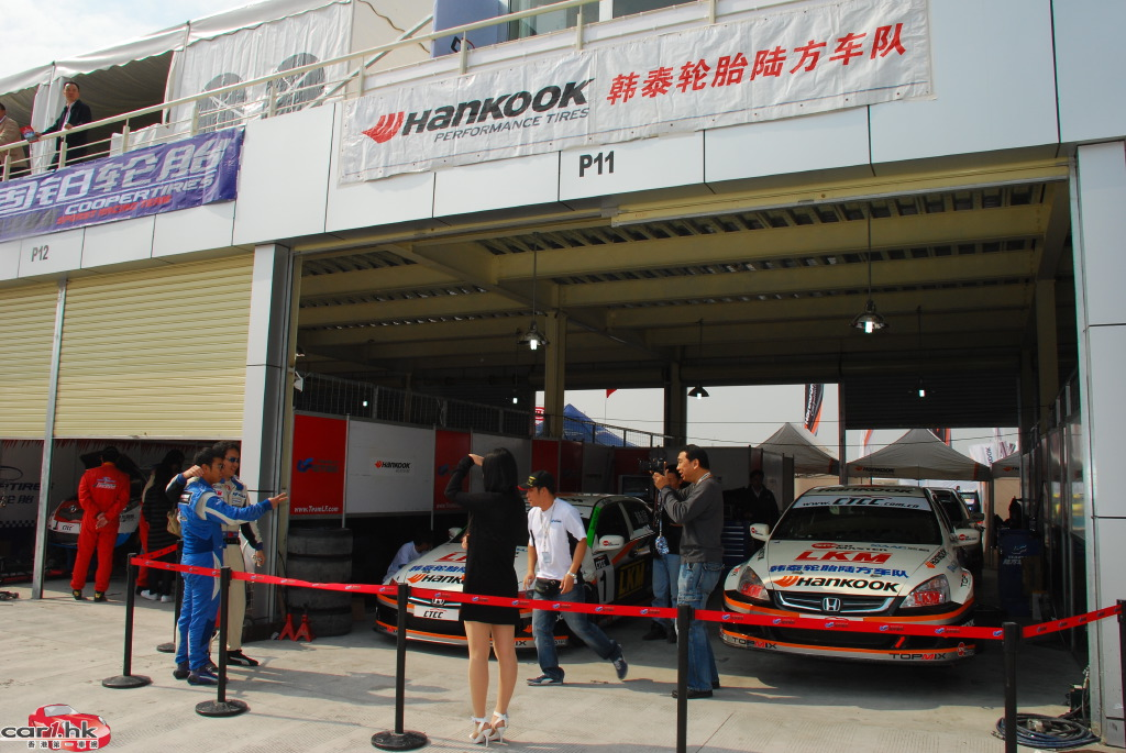 CTCC 2009 中國房車錦標賽總決賽落幕 | Car1hk's Blog
