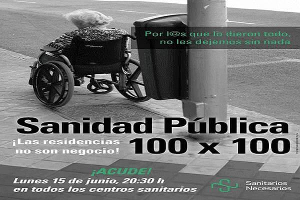 sanidad-publica-100x100