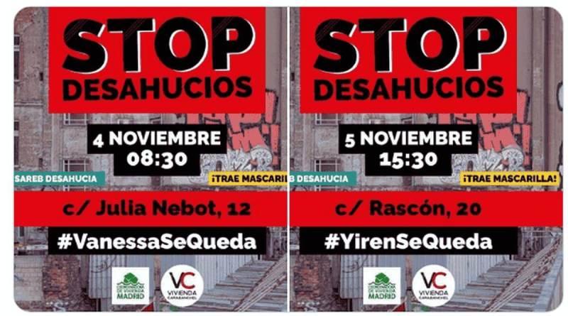 #VanessaSeQueda#YirenSeQueda