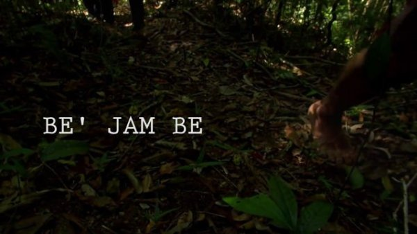 Be' Jam Be