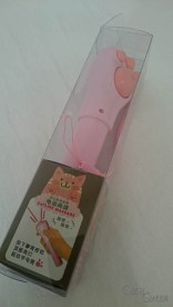 Cat's Paw Massager Review by Cara Sutra-6