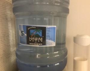 ハワイアンウォーターの画像