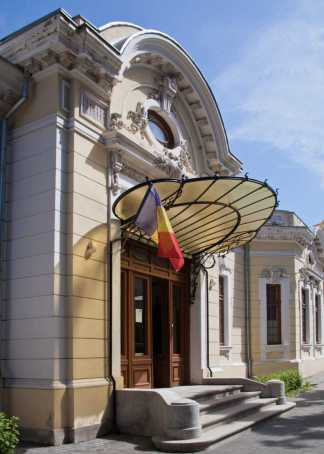Muzeul George Severeanu