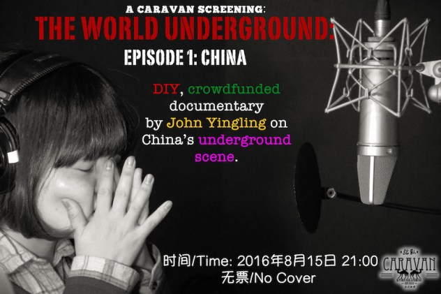 worldunderground_small