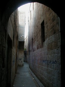 Street near the 'Adliyya