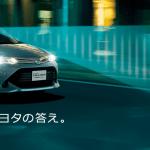 トヨタセーフティセンスCとPの違い!搭載車種・機能・性能は?