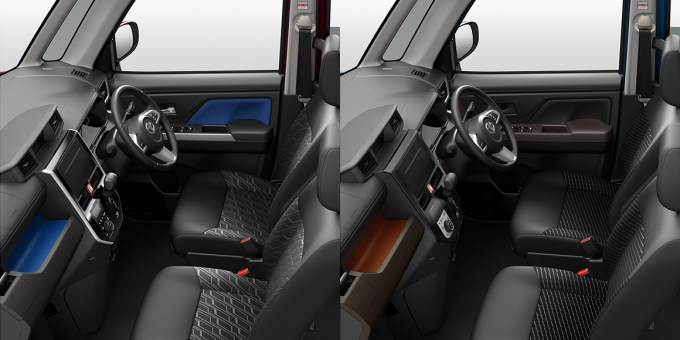 carlineup_tank_interior_top_pic_05