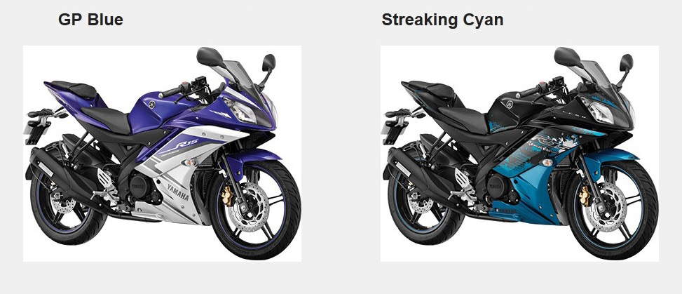 yamaha introduces two more