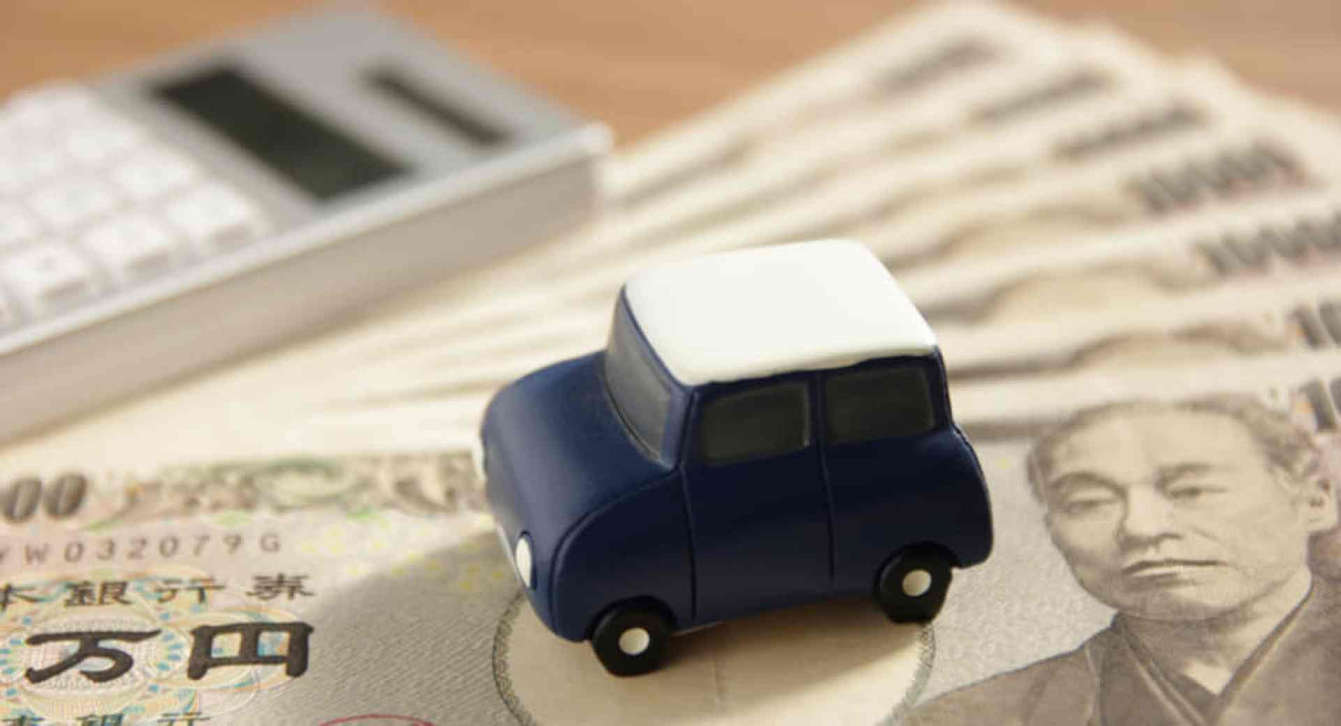 車とコスト