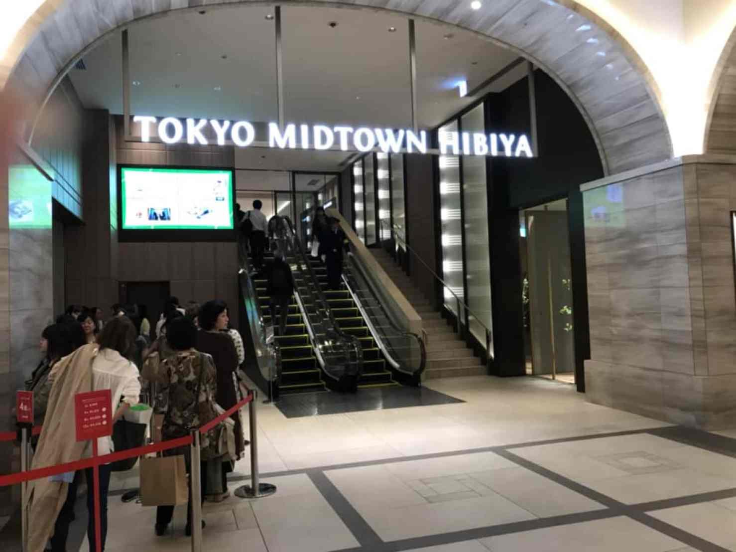 レクサスミーツのアクセス 東京ミッドタウン日比谷