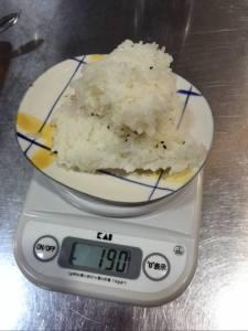 rice190g