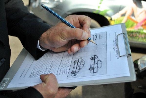 Оценка автомобиля с учётом доп. оборудования