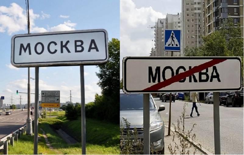 Выкуп авто с пробегом в Москве и области