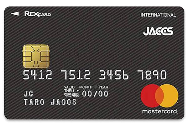 2位:REX CARD