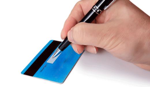 クレジットカード裏の署名は漢字も英語もOK!間違えないための注意点