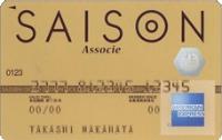 goldcard-saison-associe