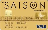 goldcard-saison