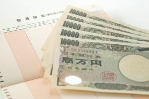 イオン銀行を給与振込口座にすると毎月10WAONポイントプレゼント