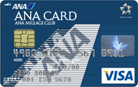 ANA VISA/Master 一般カードANAマイルが貯まるスタンダードなクレジットカード