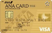 ana-visa-wide-gold