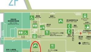 青森空港 空港ラウンジ エアポートラウンジの拡大地図