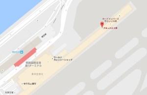 関西国際空港 ラウンジ アネックス六甲の場所