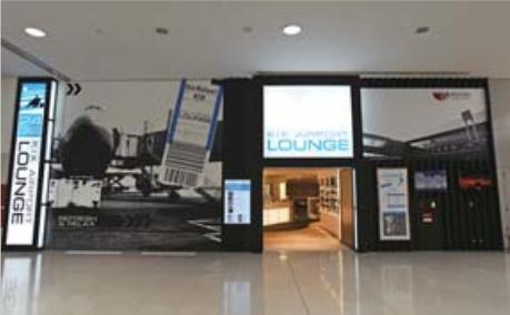関西国際空港の空港ラウンジ「KIX エアポートラウンジ」(第1ターミナルビル2階)