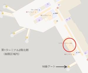 羽田空港 空港ラウンジ 第1ターミナル2階北側 エアポートラウンジ(北)の地図