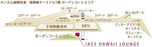 ホノルル IASS HAWAII LOUNGEの地図