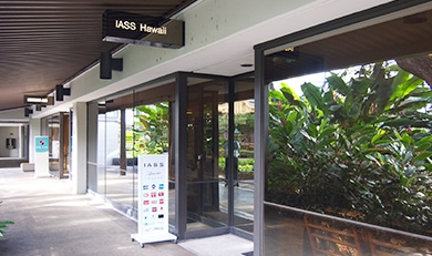ハワイ・ホノルル国際空港の空港ラウンジ「IASS HAWAII LOUNGE(IASSハワイラウンジ)」(ターミナルビル1階)