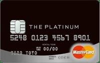 Orico Card THE PLATINUM(オリコカードザプラチナ) オリコカード最高のパフォーマンスを誇るプラチナカード
