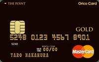 Orico Card THE POINT PREMIUM GOLD(オリコザポイントプレミアムゴールド)はオリコモールでの加算アップなどサービスがより充実したワンランク上のクレジットカード