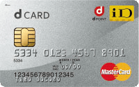 dカードならスターバックスカードへチャージで還元率4%も!