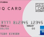 JQ CARDセゾン