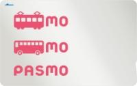 OPクレジットのPASMOオートチャージサービスについて