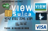 ビューカードならモバイルSuicaの年会費が当面無料
