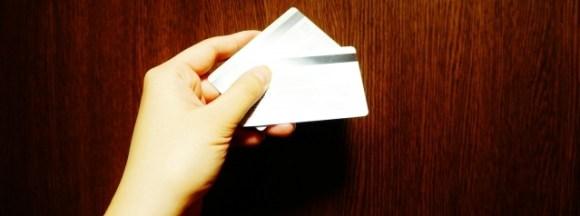MEGA EGGモバイルの利用料金のクレジットカード払い