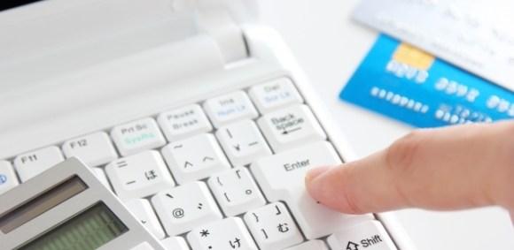 沖縄電力のクレジットカード払いの申込方法について