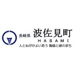 長崎県波佐見町水道課の水道料金のクレジットカード払いについて 申込や変更方法など