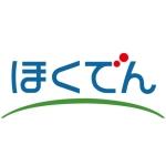 北海道電力の電気料金はクレジットカード払いで便利にお得に支払える
