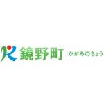 岡山県鏡野町上下水道課の水道料金のクレジットカード払いについて 申込や変更方法など