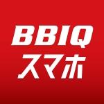 BBIQスマホ 格安SIMのクレジットカード払いについて新規契約や変更など