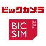BIC SIM クレジットカード払い