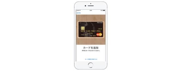 iPhoneのApple Pay(Wallet)にオリコカードを追加・設定方法