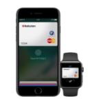 楽天カード Apple Pay アップルペイ