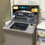 クレジットカード キャッシング